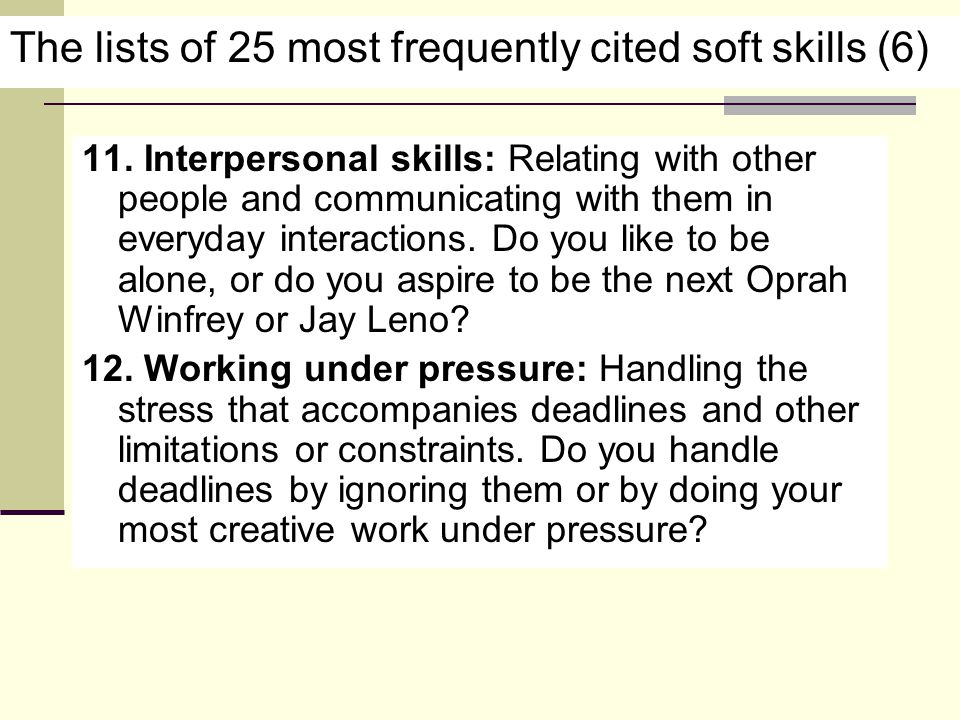 The lists of 25 most frequently cited soft skills (6) 11.