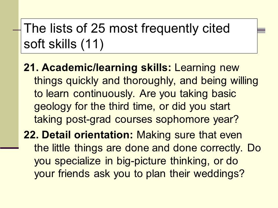 The lists of 25 most frequently cited soft skills (11) 21.