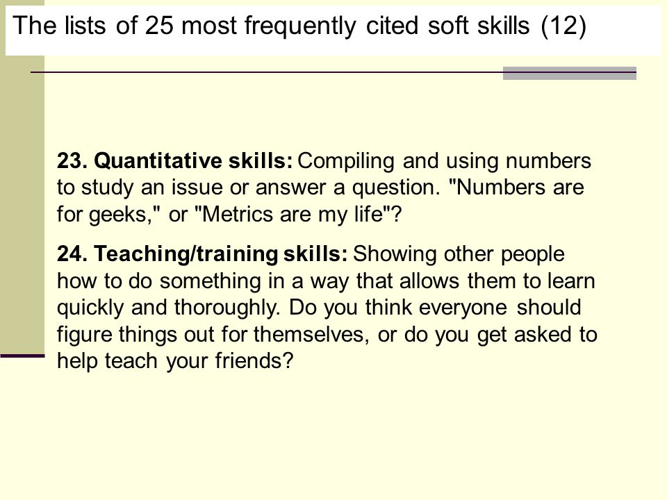The lists of 25 most frequently cited soft skills (12) 23.