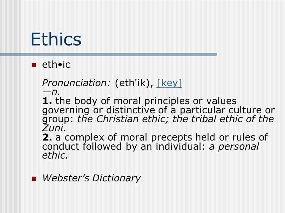 Works Cited: http://www.brook.edu/dybdocroot/its/cei/overvi ew/Ten_Commanments_of_Computer_Ethics.ht m http://www.brook.edu/dybdocroot/its/cei/overvi ew/Ten_Commanments_of_Computer_Ethics.ht m http://www.computingcases.org/case_materials/ case_materials.html http://www.computingcases.org/case_materials/ case_materials.html http://www.epolicyinstitute.com/ http://legacy.eos.ncsu.edu/eos/info/computer_e thics/ http://legacy.eos.ncsu.edu/eos/info/computer_e thics/ http://www.spa.org/piracy/ http://www.nd.edu/~rbarger/cases.html http://ksuweb.kennesaw.edu/~kschwaig/present.ppt http://ksuweb.kennesaw.edu/~kschwaig/present.ppt