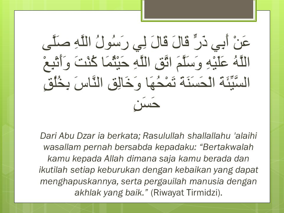 Hikmah Taqwa kepada Allah  Dikaruniai ketegasan bersikap dalam menghadapi masalah (Al-Anfal (8): 29).