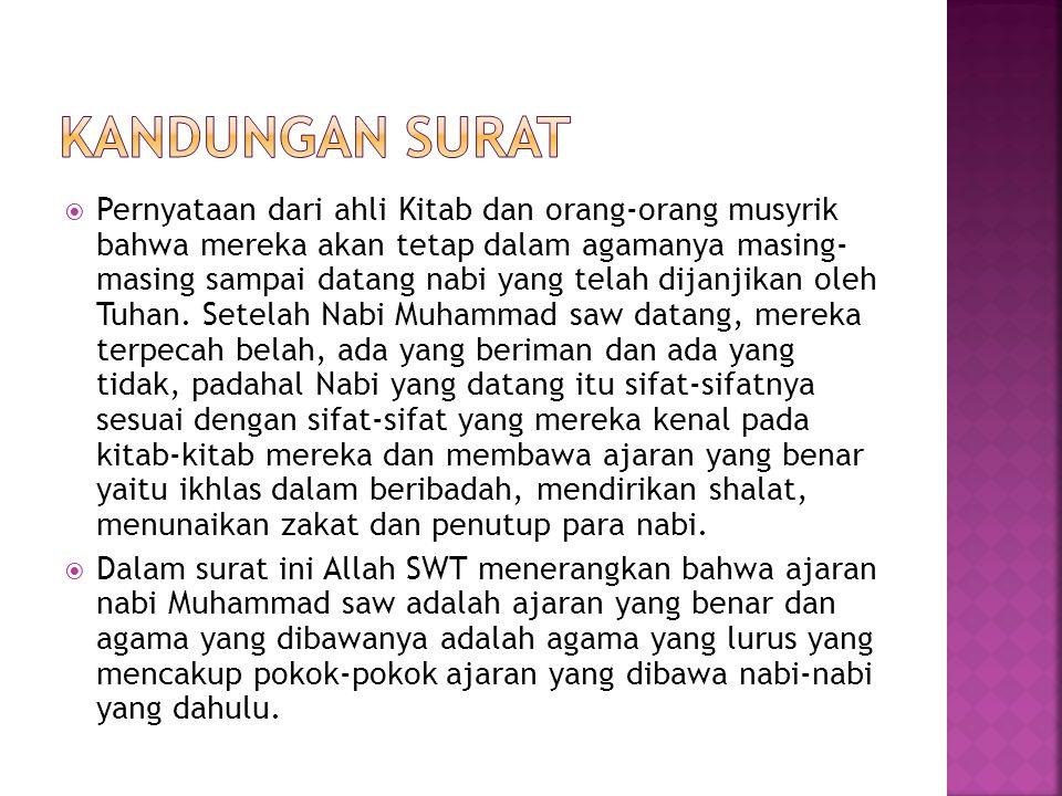  Surat Al-Qadar menerangkan tentang permulaan Al-Qur'an diturunkan, sedang surat Al-Bayyinah menerangkan salah satu sebab Allah menurunkan Al-Qur'an  Jika Al-Qur'an diturunkan adalah sebagai kemuliaan, maka dalam surat Al-Bayyinah menerangkan bahwa Al-Qur'an juga merupakan bukti akan kebenaran Ilahi, kebenaran nabi saw