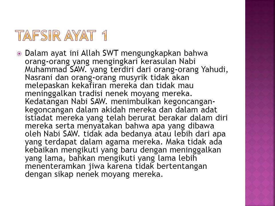  (Yaitu seorang rasul dari Allah SWT) lafal ayat ini menjadi Badal dari lafal Al-Bayyinah, yang dimaksud adalah Nabi Muhammad saw.