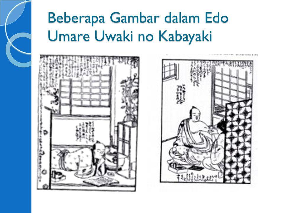 Beberapa Gambar dalam Edo Umare Uwaki no Kabayaki