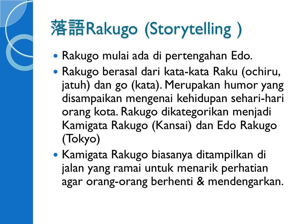 落語 Rakugo (Storytelling ) Rakugo mulai ada di pertengahan Edo.