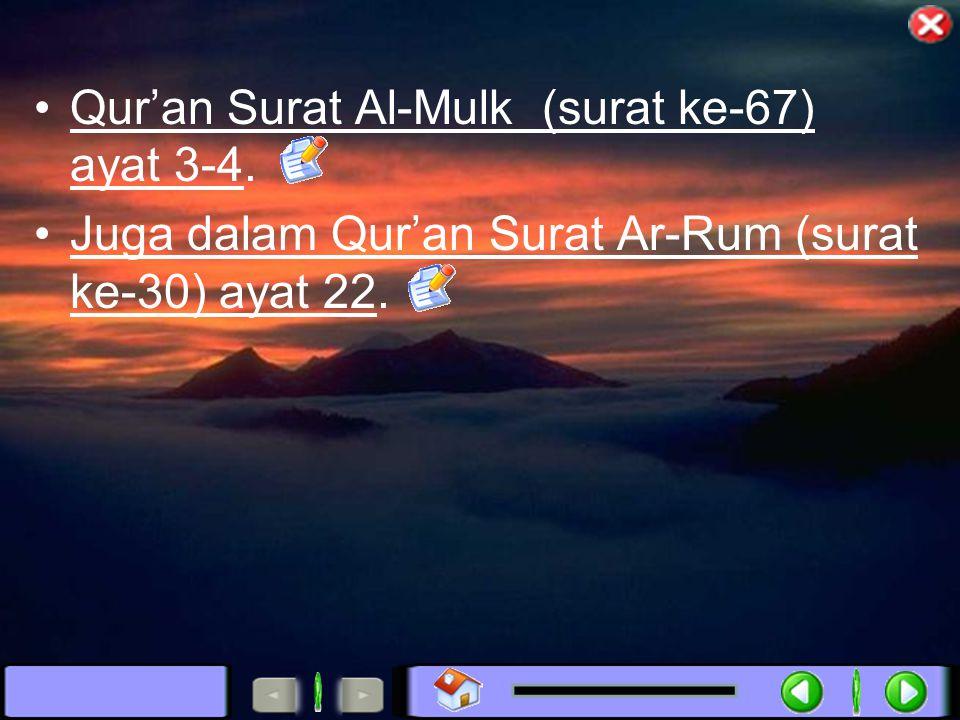 Qur'an Surat Al-Mulk (surat ke-67) ayat 3-4. Juga dalam Qur'an Surat Ar-Rum (surat ke-30) ayat 22.