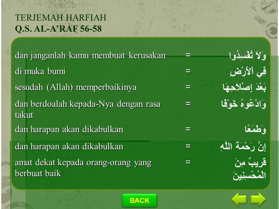 BACK TAJWIDNoBacaan Hukum Bacaan Cara membaca 1 خَوْفًا وَ Idgam bigunnah Kahaufaw-wa (dibaca berpadu dengan dengung) 2 طَمَعًا Mad 'iwad Tama'a ('aa