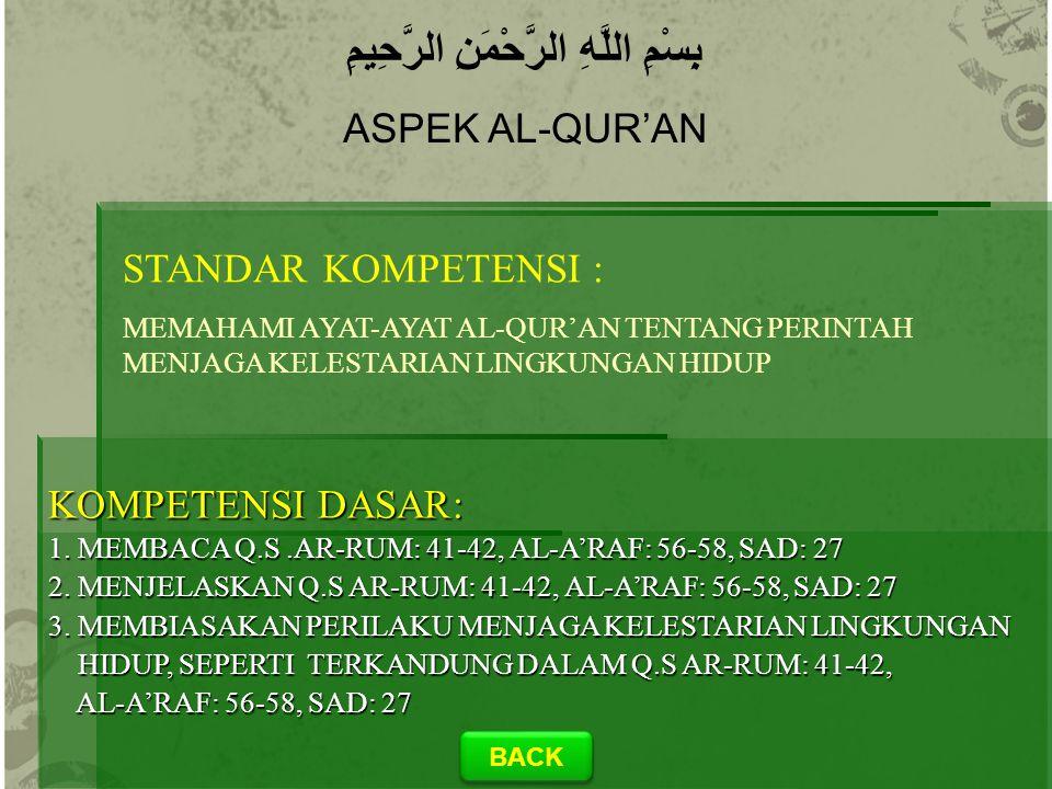 HOME BAB 7 ASPEK AL-QUR'AN SK/KD SURAH AR-RUM, 41-42 SURAH AL-A'RAF 56-58 SURAH SAD: 27 video