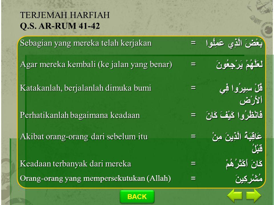 BACK TERJEMAH HARFIAH Q.S.