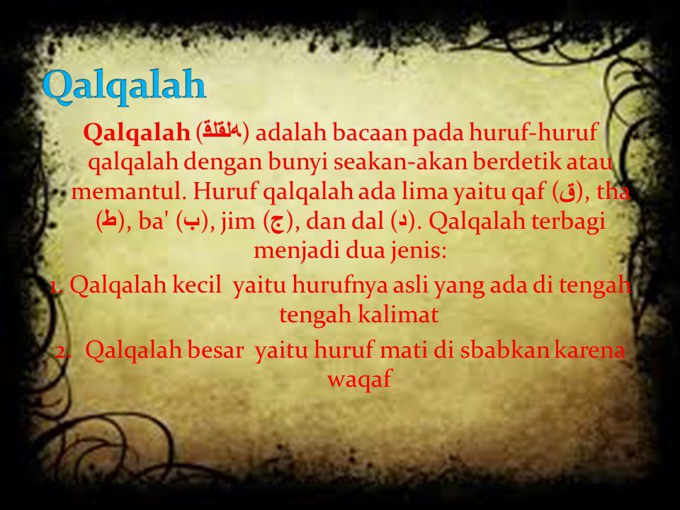 Qalqalah ( ﻗﻠﻘﻠﻪ ) adalah bacaan pada huruf-huruf qalqalah dengan bunyi seakan-akan berdetik atau memantul. Huruf qalqalah ada lima yaitu qaf ( ق ), t