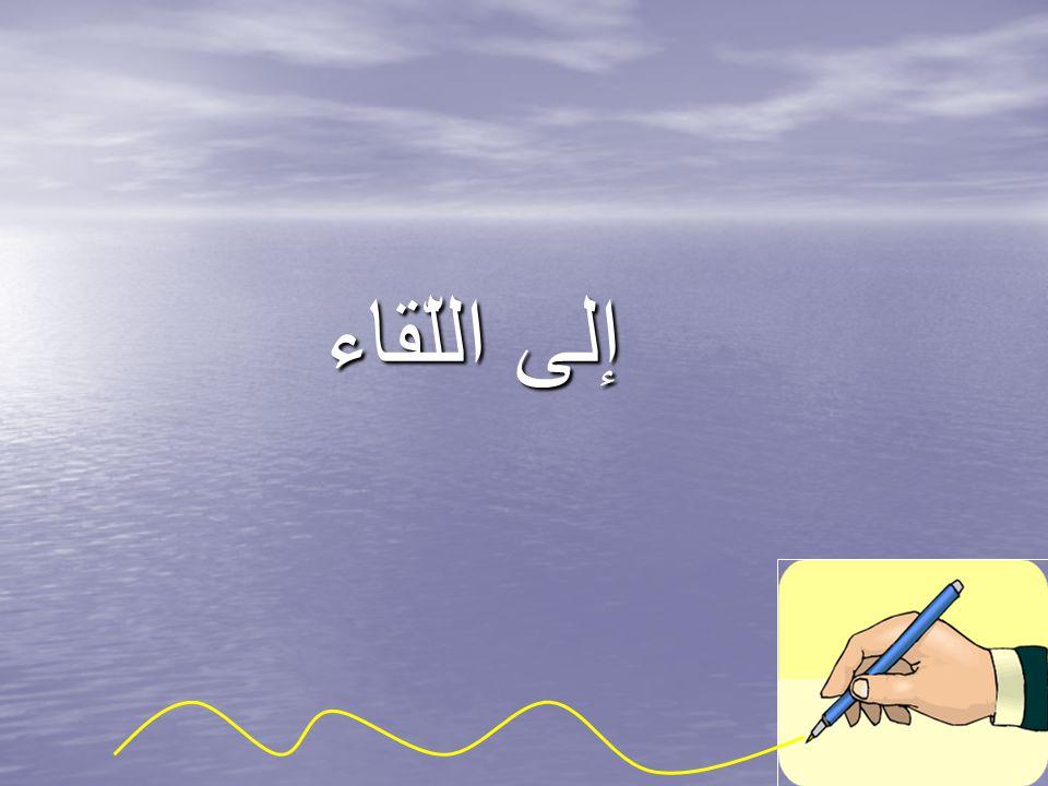 HAMZAH PADA FI'IL AMAR Hamzah pada fi'il Amar adalah hamzah washal, kecuali pada wazan أَفْعَلَ (hamzah Qatha' yang berharkat fathah).