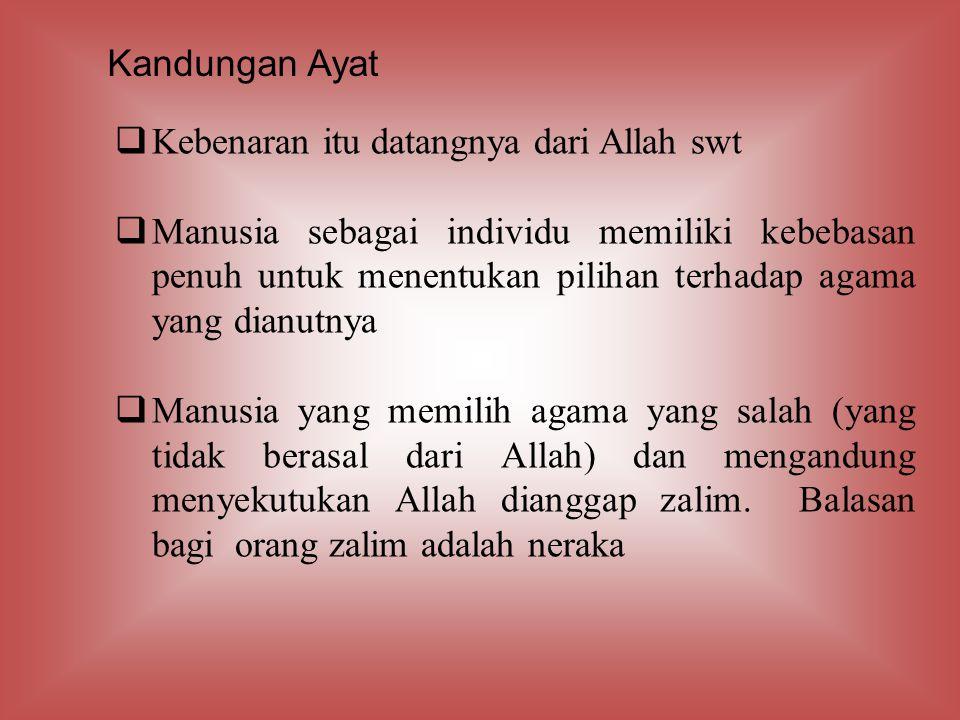 Katakanlah (ya nabi): Sesungguhnya aku sekali-kali tiada seorangpun dapat melindungiku dari (azab) Allah dan sekali-kali aku tiada akan memperoleh tempat berlindung selain daripada- Nya .