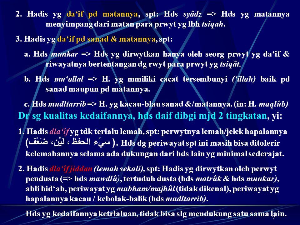 8 Hadis keutamaan surat Yasin عَنْ أَنَسٍ قَالَ: قَالَ النَّبِيُّ صَلَّى اللَّهُ عَلَيْهِ وَسَلَّمَ : إِنَّ لِكُلِّ شَيْءٍ قَلْبًا وَقَلْبُ الْقُرْآنِ يس وَمَنْ قَرَأَ يس كَتَبَ اللَّهُ لَهُ بِقِرَاءَتِهَا قِرَاءَةَ الْقُرْآنِ عَشْرَ مَرَّاتٍ.