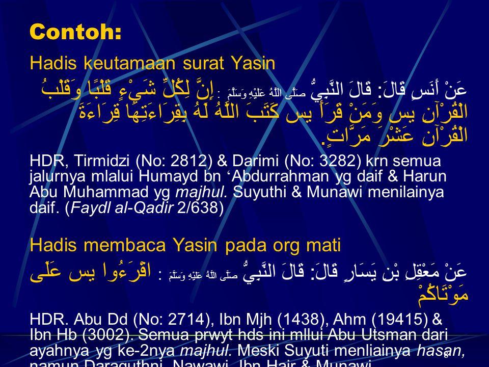 8 Hadis keutamaan surat Yasin عَنْ أَنَسٍ قَالَ: قَالَ النَّبِيُّ صَلَّى اللَّهُ عَلَيْهِ وَسَلَّمَ : إِنَّ لِكُلِّ شَيْءٍ قَلْبًا وَقَلْبُ الْقُرْآنِ