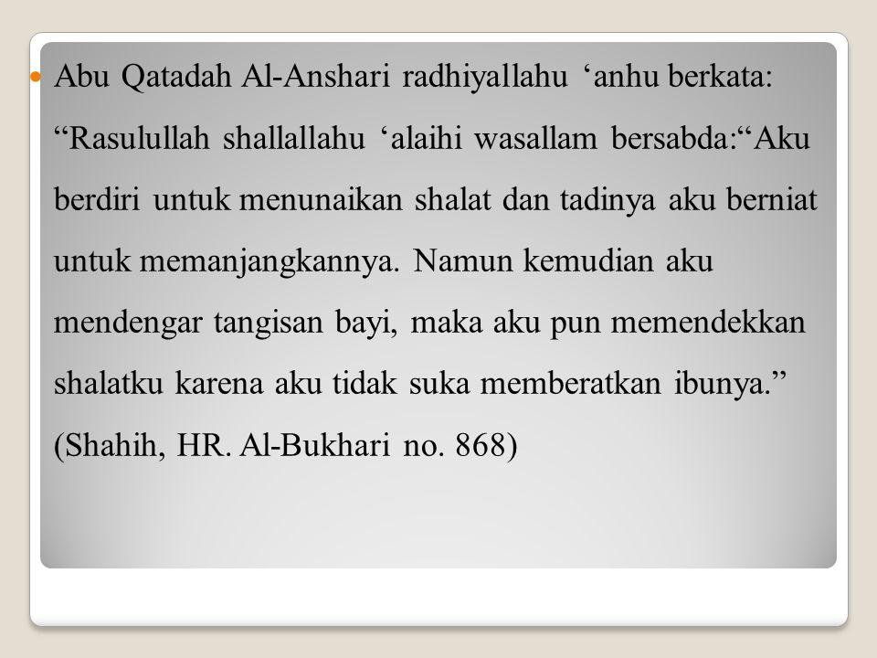 Abu Qatadah Al-Anshari radhiyallahu 'anhu berkata: Rasulullah shallallahu 'alaihi wasallam bersabda: Aku berdiri untuk menunaikan shalat dan tadinya aku berniat untuk memanjangkannya.