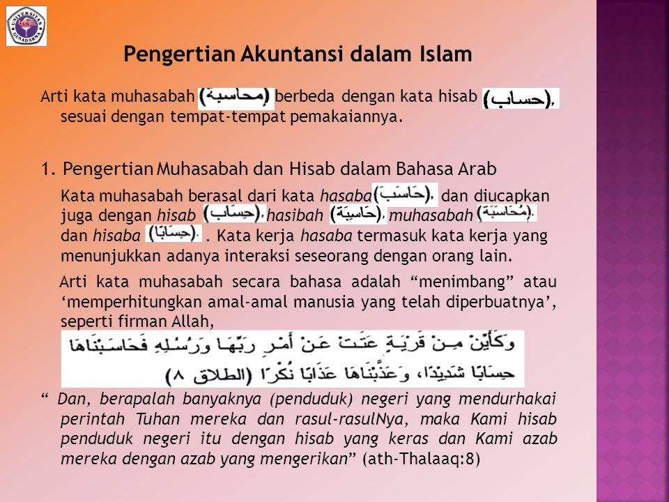 1.Hifzul Amwal (Memelihara Uang) 2.Eksistensi al-Kitabah 'Pencatatan' ketika Ada Perselisihan 3.Dapat Membantu dalam Pengambilan Keputusan 4.Menentukan Hasil-hasil Usaha yang akan Dizakatkan 5.Menentukan dan Menghitung Hak-Hak Kawan yang Berserikat 6.Menetukan Imbalan, Balasan atau Sanksi
