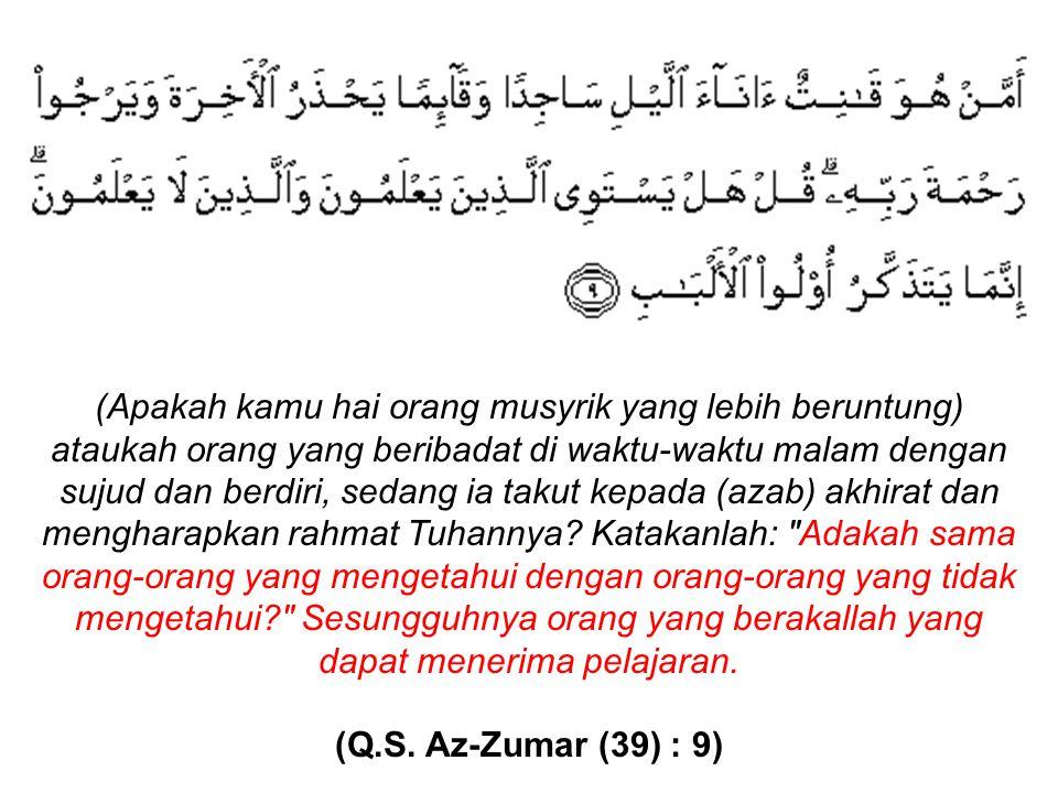 Dalam sebuah Hadist Riwayat Bukhari & Muslim : الدين في يفقهه خيرا به الله يرد من Barang siapa yang dikehendaki Allah untuk menjadi orang baik-baik, maka ia difaqihkan dalam agama Arti difaqihkan adalah dipintarkan dengan ilmu