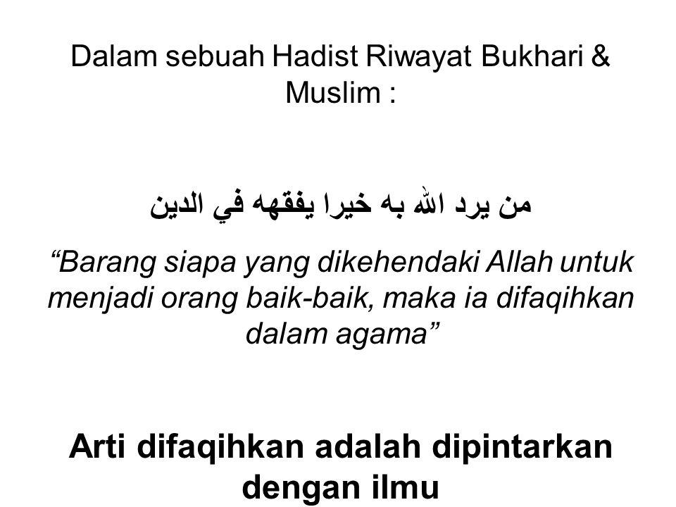 "Dalam sebuah Hadist Riwayat Bukhari & Muslim : الدين في يفقهه خيرا به الله يرد من ""Barang siapa yang dikehendaki Allah untuk menjadi orang baik-baik,"