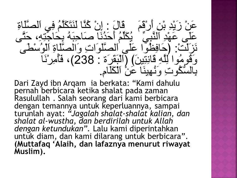 8.Akhlak kepada sesama muslim. Materi pendidikan akhlak: a.