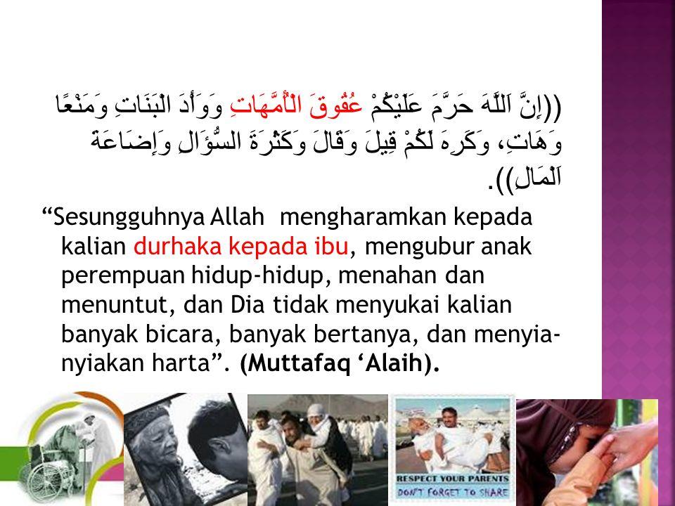 c.Saling memberi nasihat. ((اَلدِّينُ اَلنَّصِيحَةُ)) ثَلَاثًا.
