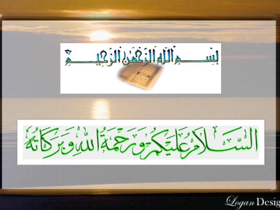 Al-'adalah adalah keadilan, artinya dalam menegakkan hukum termasuk rekrutmen dalam berbagai jabatan pemerintahan harus dilakukan secara adil dan bijaksana, tidak boleh kolusi dan nepotis.