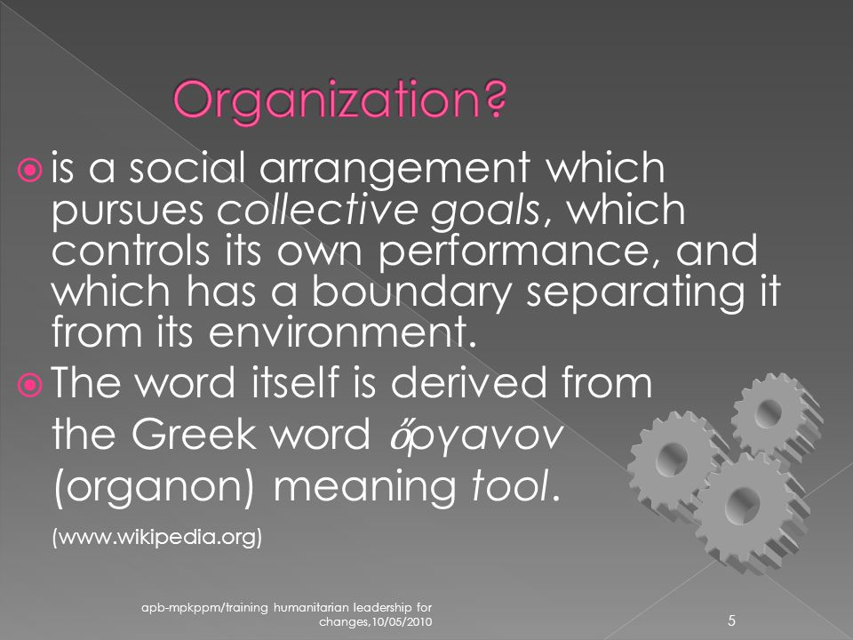  is a social arrangement which pursues collective goals, which controls its own performance, and which has a boundary separating it from its environment.