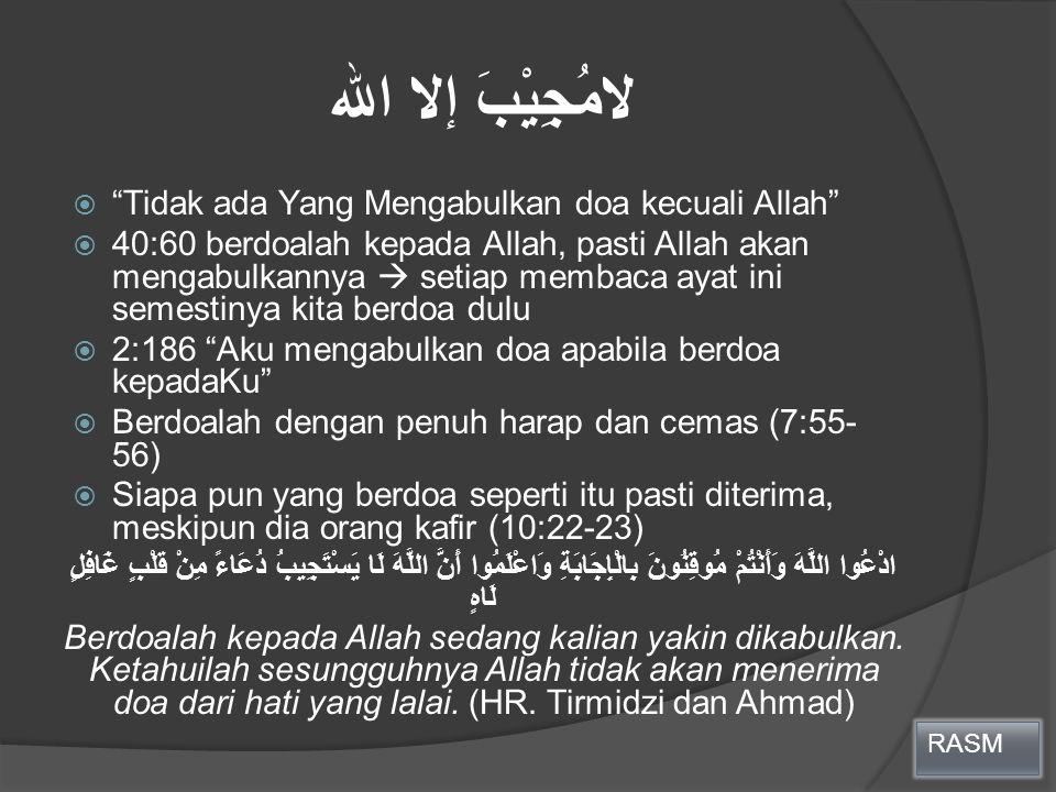 "لامُجِيْبَ إلا الله  ""Tidak ada Yang Mengabulkan doa kecuali Allah""  40:60 berdoalah kepada Allah, pasti Allah akan mengabulkannya  setiap membaca"
