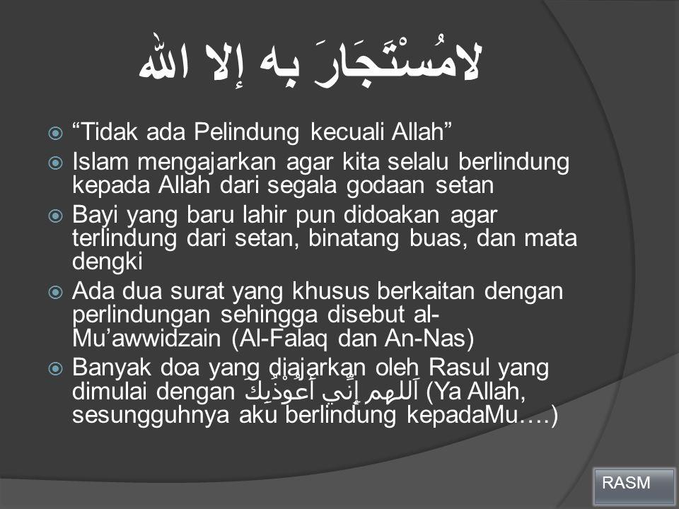 """لامُسْتَجَارَ بِه إلا الله  """"Tidak ada Pelindung kecuali Allah""""  Islam mengajarkan agar kita selalu berlindung kepada Allah dari segala godaan setan"""