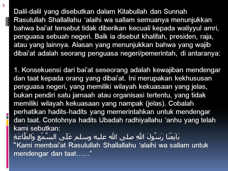 1 Dalil-dalil yang disebutkan dalam Kitabullah dan Sunnah Rasulullah Shallallahu 'alaihi wa sallam semuanya menunjukkan bahwa bai'at tersebut tidak diberikan kecuali kepada waliyyul amri, penguasa sebuah negeri.