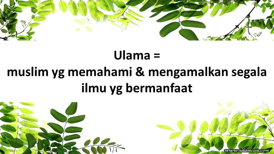 - biaya mahal - sarana tidak mendukung - sistem sekuler - matrealistik - kualitas rendah -mencetak generasi buruk Pendidikan indonesia & kini …