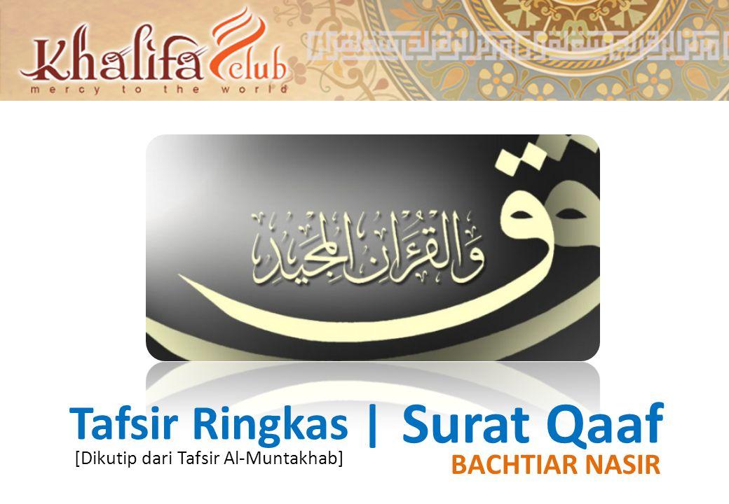 Tafsir Ringkas | Surat Qaaf BACHTIAR NASIR [Dikutip dari Tafsir Al-Muntakhab]