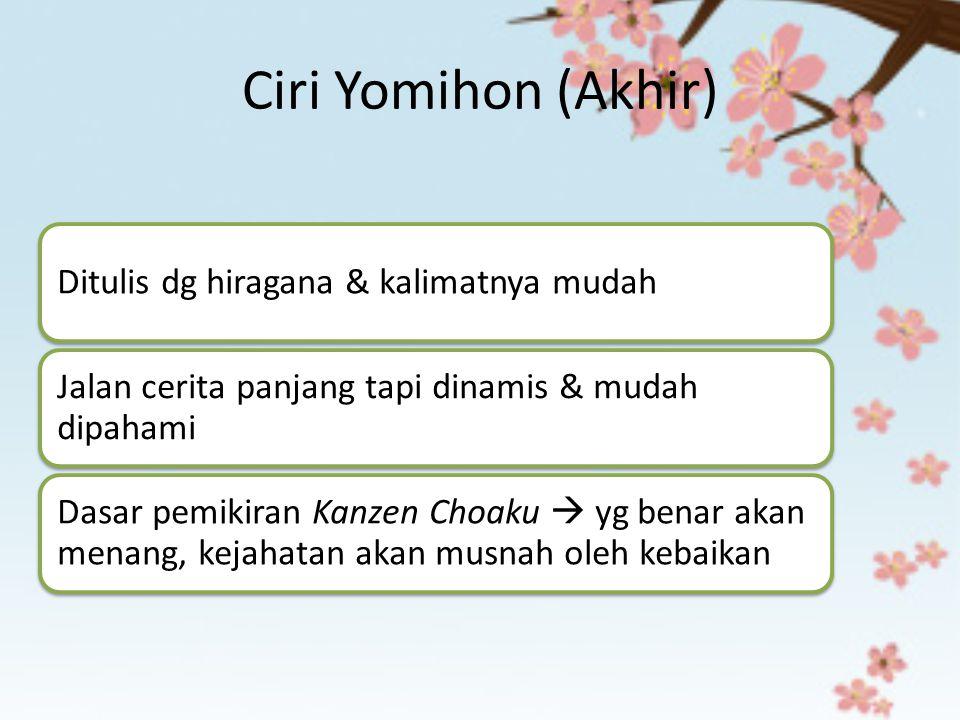 Ciri Yomihon (Akhir)