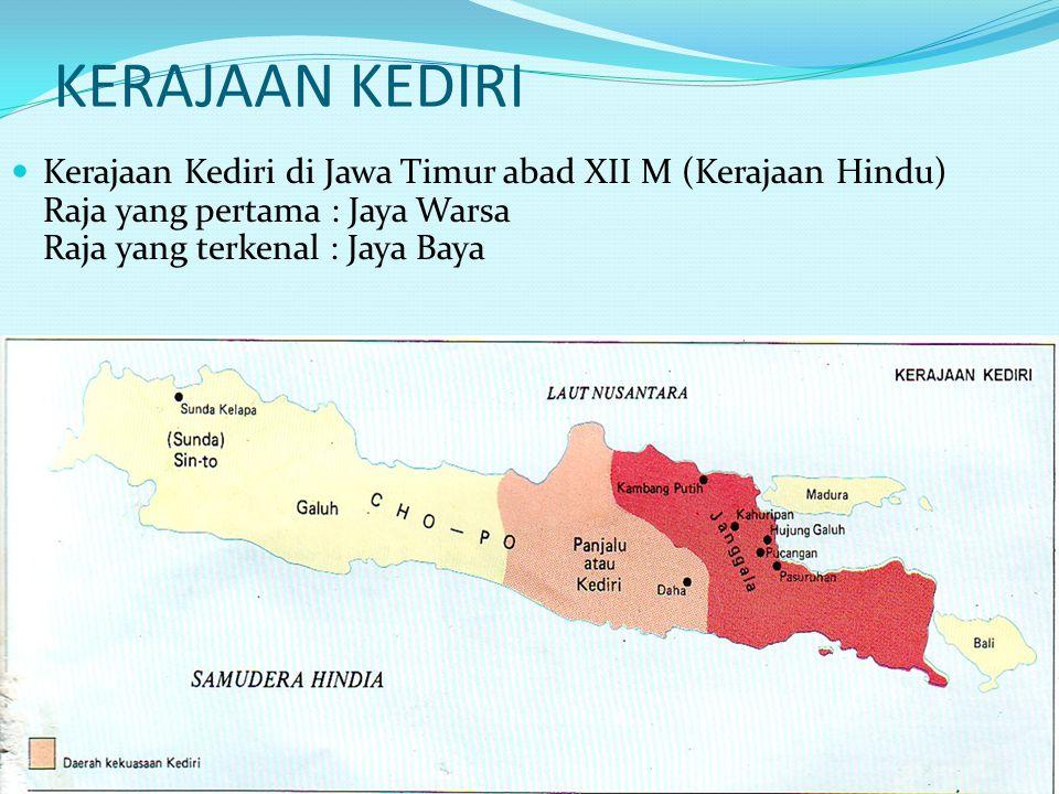 Pusat kota daha (dahanapura) Pada akhir November 1042, Airlangga terpaksa membelah wilayah kerajaannya karena kedua putranya bersaing memperebutkan takhta.