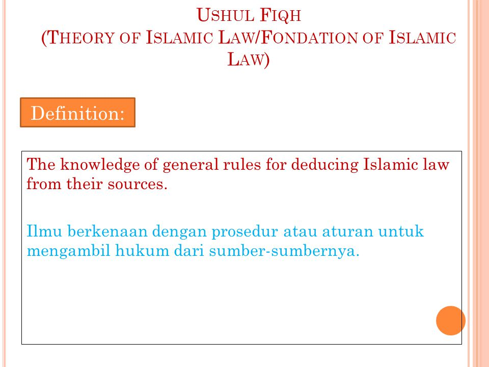 U SHUL F IQH (T HEORY OF I SLAMIC L AW /F ONDATION OF I SLAMIC L AW ) The knowledge of general rules for deducing Islamic law from their sources.