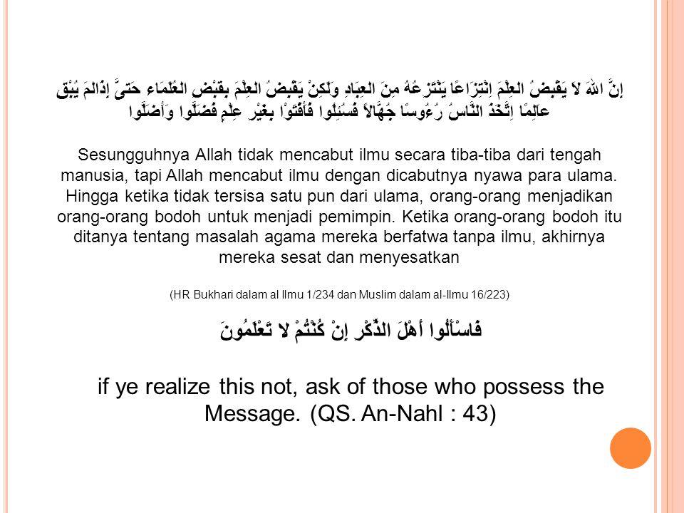 فَاسْأَلُوا أَهْلَ الذِّكْرِ إِنْ كُنْتُمْ لا تَعْلَمُونَ if ye realize this not, ask of those who possess the Message.