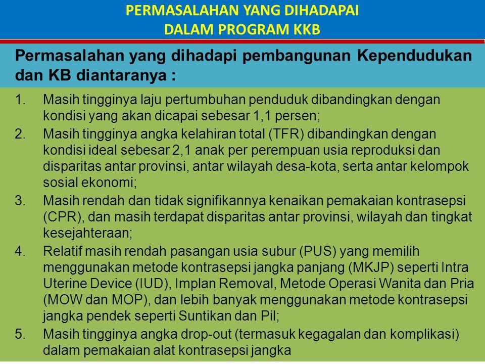 KRITERIA DAK (Pasal 40 UU 33 tahun 2004) Pemerintah menetapkan kriteria DAK yang meliputi Kriteria Umum, Kriteria Khusus, & Kriteria Teknis.
