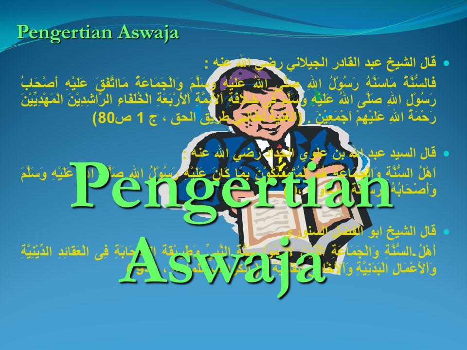 Kelahiran Khawarij Abdurrahman bin Muljam membunuh Ali di Kufah Irak Barok Ibnu Abdillah At-Tamimi membunuh Muawiyah di Syiria Amr Ibnu Bakar At-Tamim