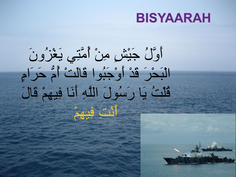 BISYAARAH Pasukan dari umatku yang pertama kali berperang dengan mengarungi lautan, telah diwajibkan padanya (pahala surga) .