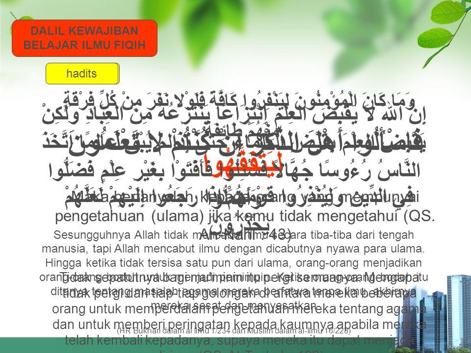 shalat sujud tilawah puasa tawaf sa`i menyentuh mushaf melafadzkan Quran HARAM DILAKUKAN masuk masjid menu mandi thaharah