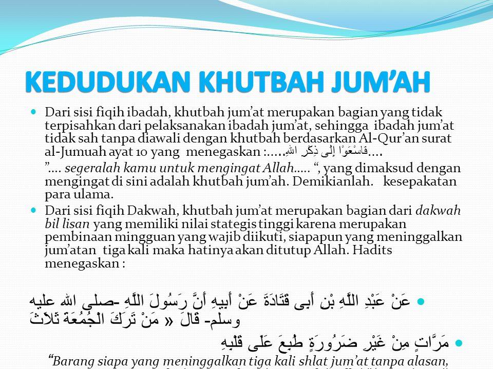 Dari sisi fiqih ibadah, khutbah jum'at merupakan bagian yang tidak terpisahkan dari pelaksanakan ibadah jum'at, sehingga ibadah jum'at tidak sah tanpa
