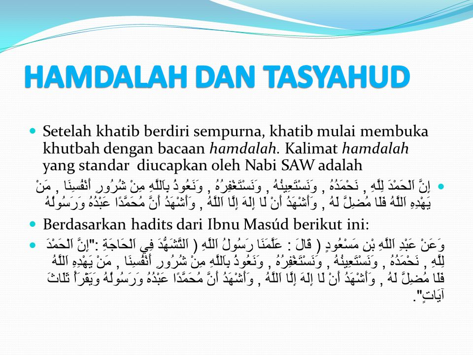 Setelah khatib berdiri sempurna, khatib mulai membuka khutbah dengan bacaan hamdalah. Kalimat hamdalah yang standar diucapkan oleh Nabi SAW adalah إِن