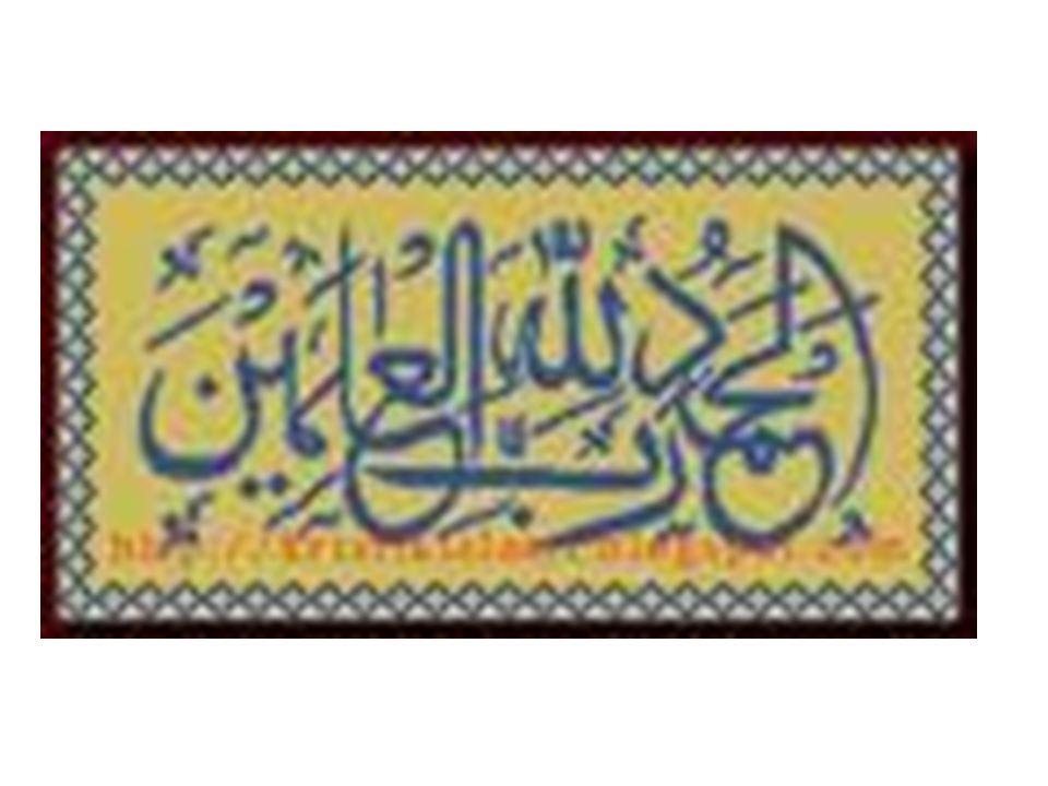 NIKMAT Surat Al-An'am yang dimulai dengan pujian kepada Allah atas nikmat yang telah dianugerahkan oleh-Nya akan potensi yang terpendam di langit dan di bumi.