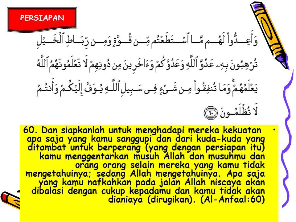 MISI 06/07 Membangun soliditas lembaga Membangun dan memperluas jaringan dengan berbagai pihak baik lokal maupun nasional Meningkatkan tsaqofah islami