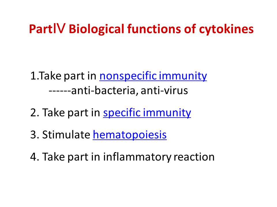 Part Ⅳ Biological functions of cytokines 1.Take part in nonspecific immunity ------anti-bacteria, anti-virusnonspecific immunity 2. Take part in speci