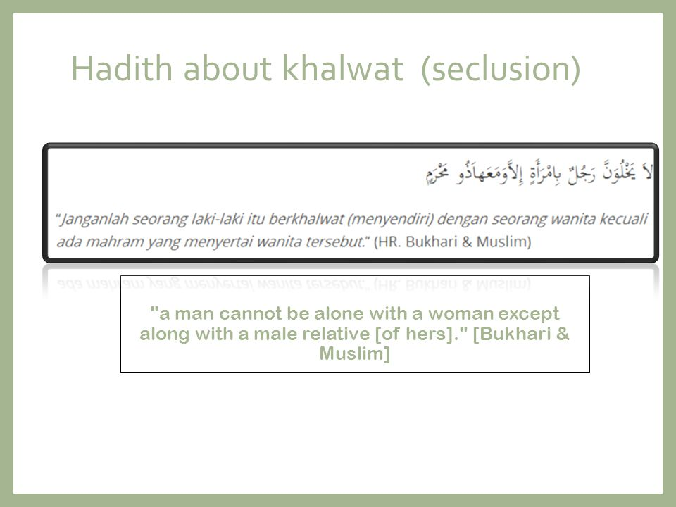 Hadith about khalwat (seclusion)