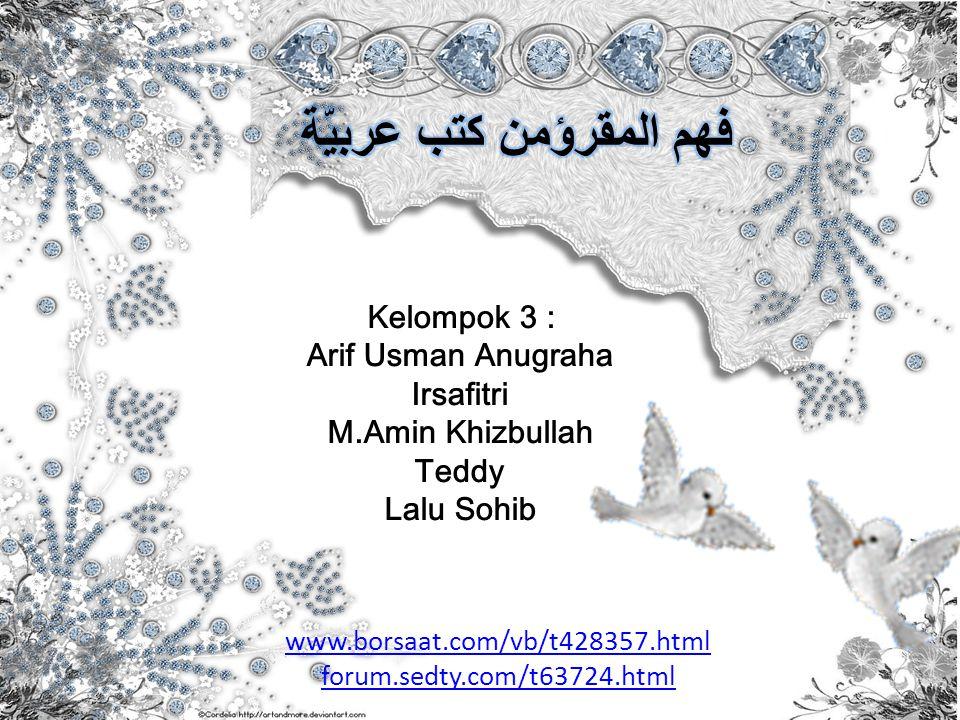 www.borsaat.com/vb/t428357.html forum.sedty.com/t63724.html Kelompok 3 : Arif Usman Anugraha Irsafitri M.Amin Khizbullah Teddy Lalu Sohib