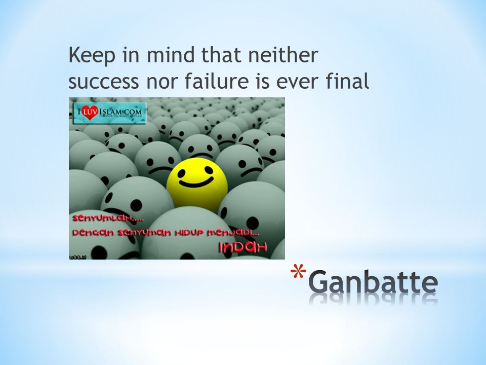 Keep in mind that neither success nor failure is ever final