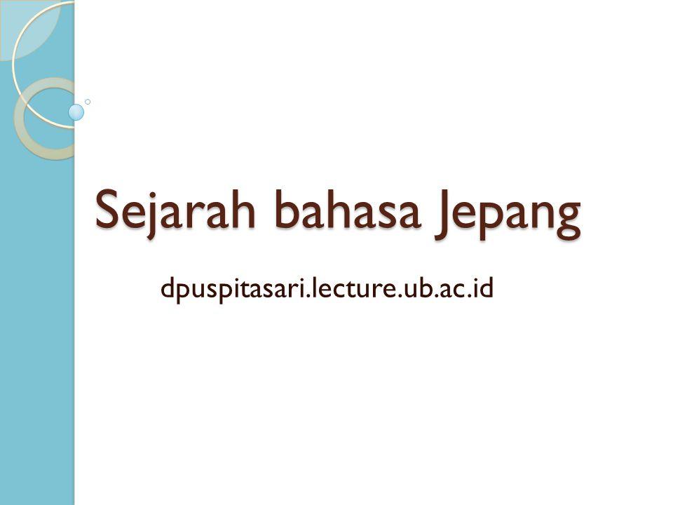 Asal mula timbulnya bahasa Pithecantropus (Mojokerto, Sangiran, Trinil) (Jacob, 1981:85) Sudah dapat berbahasa, sikap tegak, bentuk leher: menunjukkan adanya suara untuk komunikasi verbal.