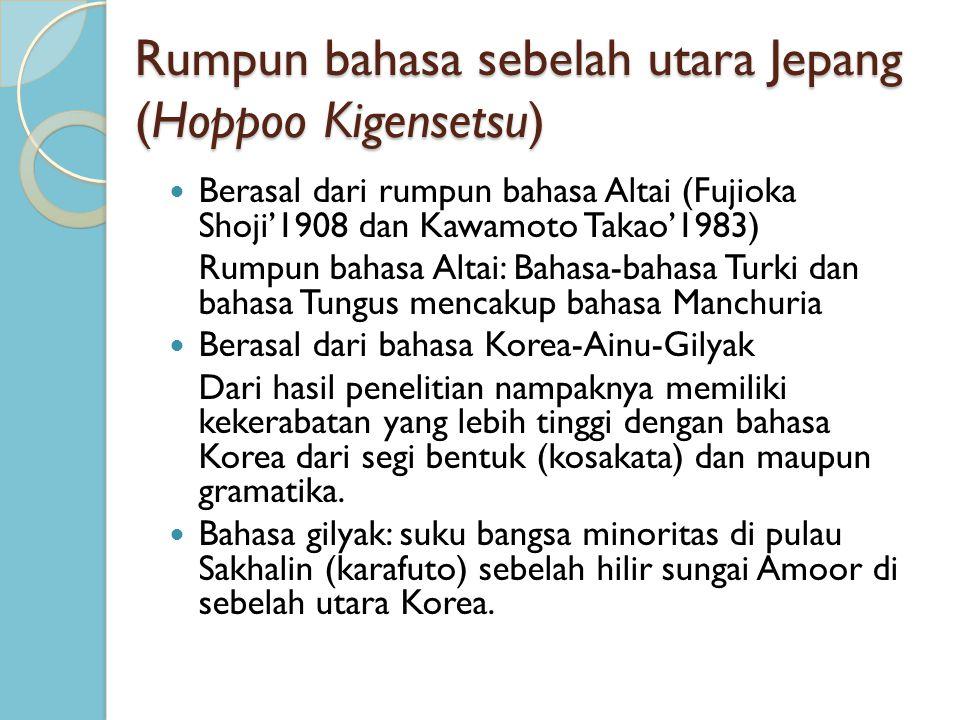 Rumpun bahasa sebelah selatan Jepang (Nanpoo Kigensetsu) Berasal dari Bahasa Austronesia (Malay- Polinesia) Bahasa Jepang lahir dari bahasa Campuran karena dari hasil penelitian bahasa Austronesia menyatakan adanya ketidakseragaman bentuk.