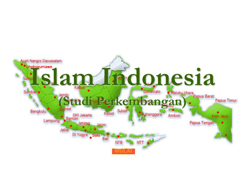 Lokasi kerajaan Demak yang strategis untuk perdagangan nasional, karena menghubungkan perdagangan antara Indonesia bagian Barat dengan Indonesia bagian Timur, serta keadaan Majapahit yang sudah hancur, maka Demak berkembang sebagai kerajaan besar di pulau Jawa, dengan rajanya yang pertama yaitu Raden Patah.